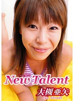 New Talent/大槻亜矢