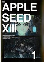 APPLESEED XIII VOLUME1
