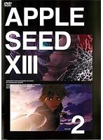 APPLESEED XIII VOLUME2