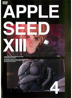 APPLESEED XIII VOLUME4