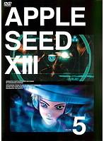 APPLESEED XIII VOLUME5