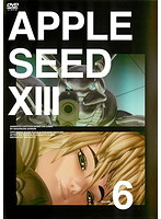 APPLESEED XIII VOLUME6