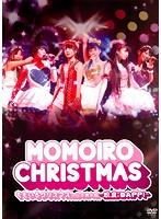 ももいろクリスマスin 日本青年館~脱皮:DAPPI~/ももいろクローバー(2枚組)