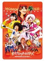 ももクロ春の一大事2012 ~横浜アリーナ まさかの2DAYS~ ももクロ☆オールスターズ/ももいろクローバーZ(2枚組)