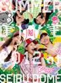 ももクロ夏のバカ騒ぎ SUMMER DIVE 2012 西武ドーム大会/ももいろクローバーZ(2枚組)