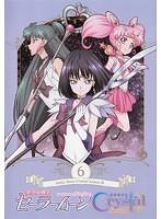 美少女戦士セーラームーンCrystal Season III (6)