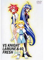 VS騎士ラムネ&40 FRESH No.2