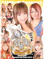 STARDOM Season3 ~Wonderful stars 2011~(2枚組)