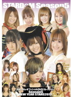 STARDOM Season5 New Year Stars 2012(2枚組)