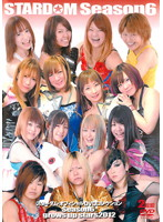 STARDOM Season6 grow up stars 2012(2枚組)
