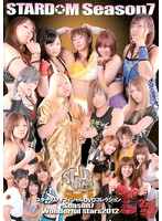 STARDOM Season7 Wonderful Stars 2012(2枚組)