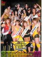 STARDOM 5★STAR GP 2012(2枚組)