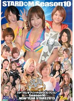 STARDOM season10 ~NEW YEAR STARS 2013~(2枚組)