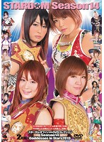 STARDOM Season14 Goddesses in Stars 2013(2枚組)
