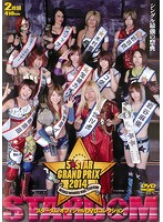 STARDOM 5★STAR GP 2014(2枚組)