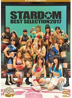 スターダム オフィシャルDVDコレクション STARDOM BEST SELECTION 2017