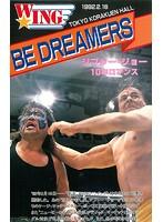 The LEGEND of DEATH MATCH/W★ING最凶伝説vol.1 BE DREAMERS ジプシー・ジョー10年ロマンス 1992.2.16 東京・後楽園ホール