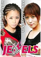 女子総合格闘技 JEWELS ~WOMEN'S FIGHTING ENTERTAINMENT~
