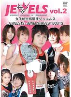 女子総合格闘技 JEWELS 2
