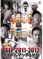 DEEP タイトルマッチ&KO 2012