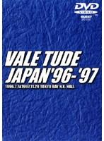 VALE TUDE JAPAN 96-97 1996.7.7&1997.11.29 東京ベイNKホール