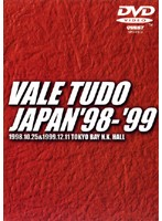 VALE TUDE JAPAN 98-99 1998.10.25&1999.12.11 東京ベイNKホール