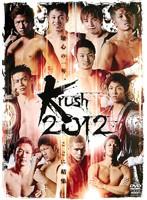 Krush 2012