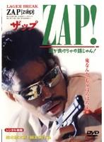 ZAP! PART1