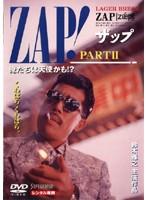 ZAP! PART2