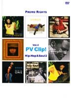 PV Clip! PROMO RIGHTS Vol.4 Hip-Hop&Soul 2
