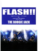 FLASH!! THE BOOGIE JACK