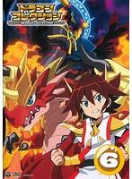 テレビアニメ ドラゴンコレクション VOL.6