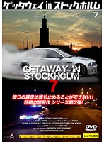 ゲッタウェイinストックホルム 7
