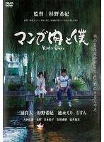 R-18文学賞 Vol.3 マンガ肉と僕 Kyoto Elegy