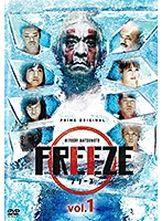 HITOSHI MATSUMOTO Presents FREEZE vol.1