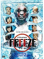 HITOSHI MATSUMOTO Presents FREEZE vol.2