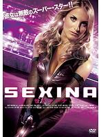 SEXINA セクシーナ