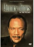 IN THE POCKET/Quincy Jones