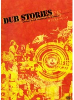 Dub Stories