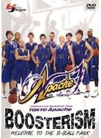 TOKYO Apache BOOSTERISM