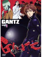 GANTZ-ガンツ- Vol.1