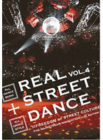 REAL STREET DANCE VOL.4 ALL DANCE MUSIC+ALL DANCE STYLE=FREEDOM OF STREET CULTURE