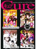 Japanesuqe RockCollectionz Aid Cure DVD Vol.6