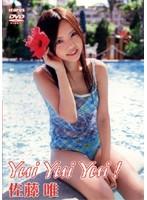 Yui Yui Yui!/佐藤唯