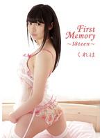 First Memory~18teen~/くれは