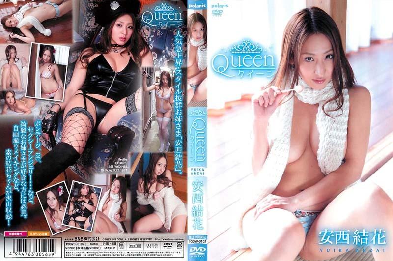 PODVD-0102 Yuika Anzai 安西結花 – QUEEN