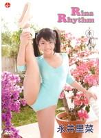 Rina Rhythm/永井里菜