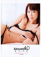 Around40/桜井美春