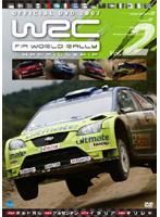 WRC 世界ラリー選手権 2007 Vol.2 ポルトガル/アルゼンチン/イタリア/ギリシャ
