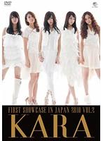 FIRST SHOWCASE IN JAPAN 2010 VOL.2/KARA